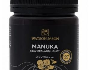 Miere Manuka, antibiotic natural copii, 100 MGO, Noua Zeelanda, 250 g