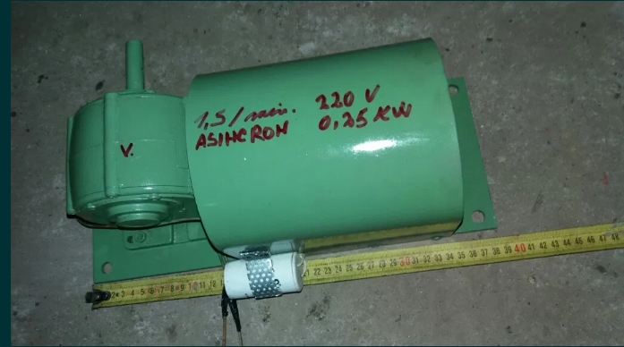 Motor cu reductor 2rpm rotisor 220v monofazic 0.25kw