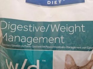 Hrana pisici Hill's Prescription Diet 5 kg