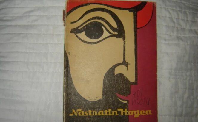 Carte Nastratin Hogea