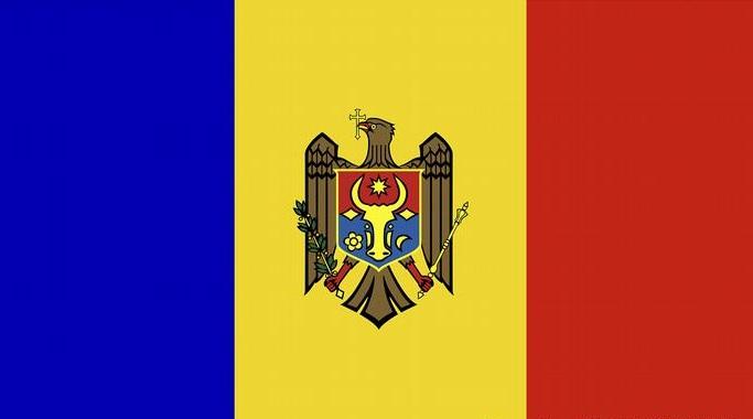 Facilităm relații comerciale cu Republica Moldova