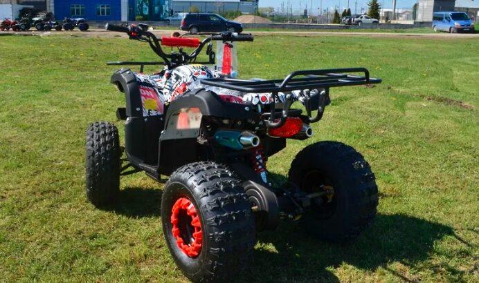 ATV Kxd Motors Toronto Maxis 125Cc